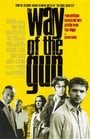 The Way of the Gun                                  (2000)