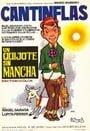 A Quixote Without La Mancha