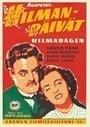 Hilmanpäivät                                  (1954)