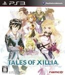 Tales of Xilla