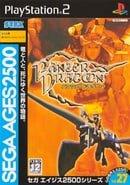 Sega Ages 2500 Series Vol. 27: Panzer Dragoon