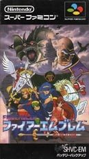Fire Emblem: Monshou no Nazo (Mystery of the Emblem)
