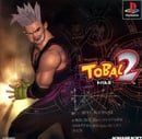 Tobal 2 (JP)