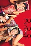 Er shi san shi si shi                                  (2004)