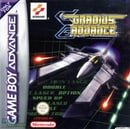 Gradius Advance // Gradius Galaxies