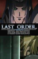 Last Order: Final Fantasy VII                                  (2005)