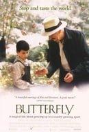Butterfly (Butterfly