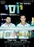 Yossi                                  (2012)