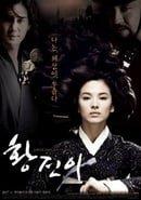 Legendary Courtesan Hwang Jin Y