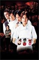Antique                                  (2001- )