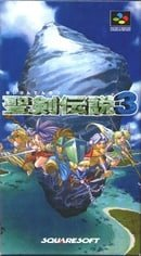 Secret of Mana 2 - JP: 聖剣伝説3