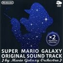 Super Mario Galaxy OST Platinum