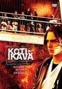 Koti-ikävä                                  (2005)
