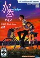 Kana Little Sister Bishoujo Aventure PC Game
