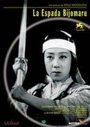 The Famous Sword Bijomaru