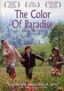 The Color of Paradise                                  (1999)