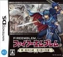 Fire Emblem: Heroes of Light and Shadow