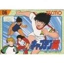 Captain Tsubasa (Tecmo Cup), Famicom (Japanese Import)