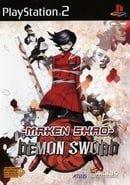 Maken Shao Demon Sword
