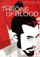 Throne of Blood - Criterion Collection