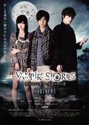 Vampire Stories: Brothers
