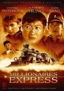Shanghai Express (aka The Millionaire