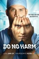 Do No Harm                                  (2012)