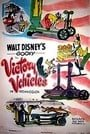 Victory Vehicles
