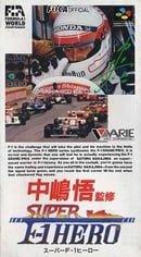 Nakajima Satoru Super F-1 Hero