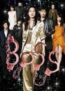 Boss                                  (2009- )