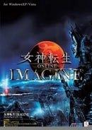 Shin Megami Tensei Online: Imagine