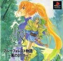 Blue Forest Story: Kaze no FuuinToshinden (JP)