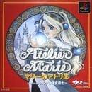 Marie no Atelier: Salburg no Renkinjutsushi  (JP)
