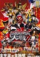 Kamen Rider × Super sentai × Uchuu Keiji: Super Hero Taisen Z