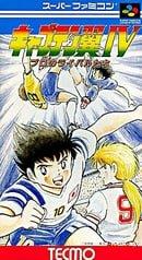 Captain Tsubasa 4: Pro no Rival Tachi