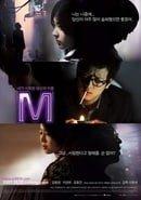 M                                  (2007)