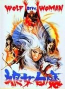 Wolf-Devil Woman (aka Wolfen Ninja)