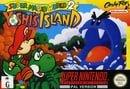 Super Mario World 2: Yoshi