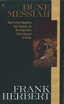 Dune Messiah (The Dune Chronicles, Book 2)