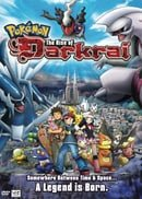 Pokemon Diamond & Pearl: Dialga vs. Palkia vs. Darkrai (2007)