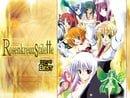 RosenkreuzStilette - [erka:es] The Best