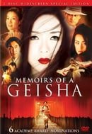 Memoirs of a Geisha   [Region 1] [US Import] [NTSC]