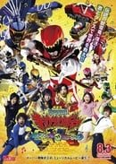 Zyuden Sentai Kyouryuuger: Gaburincho of Music