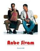 Anbe Sivam
