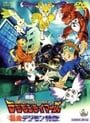 Digimon: Runaway Locomon