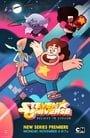 Steven Universe                                  (2013- )