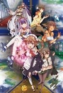 Outbreak Company                                  (2013- )