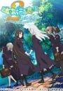 Otome wa Boku ni Koishiteru: Futari no Elder The Animation