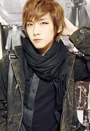 Gwak Min Jun
