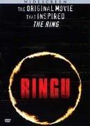 Ringu   [Region 1] [US Import] [NTSC]